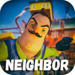 秘密邻居 变态版