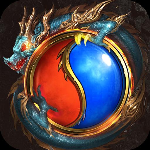 龙城战歌 V1.1.9 变态版