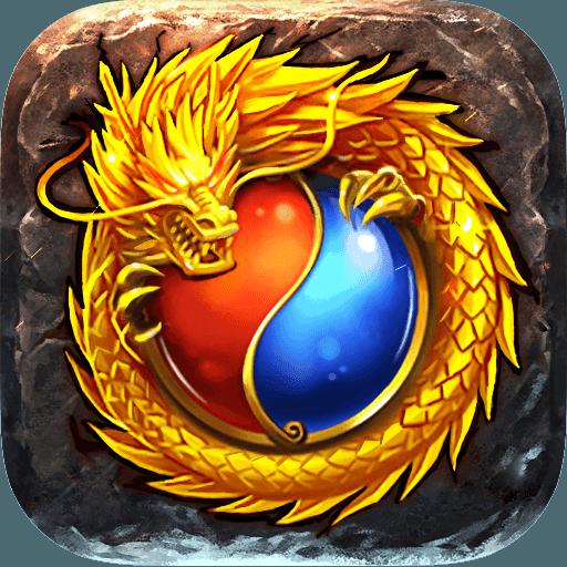 龙城传奇无限元宝服 V3.0.0 变态版
