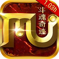 斗魂奇�E1.03h V0.0.5 福利版