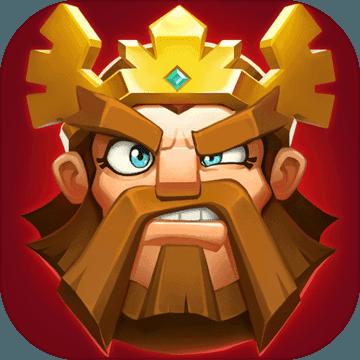 王城战争下载安装_王城战争安卓版下载V1.5.0301