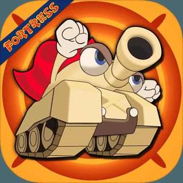 坦克大决战 电脑版