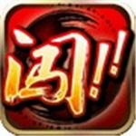 水墨英雄 V.0.94 安卓版