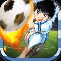 足球小将HD V1.0.0 安卓版