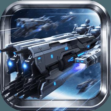 星际文明 V1.0.1 201810112000 安卓版
