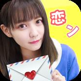 恋爱攻略 V1.0 安卓版
