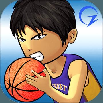 街头篮球联盟 V3.0.5 安卓版