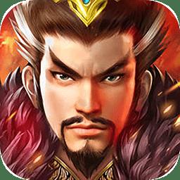 赤壁战神 V1.2.503 安卓版