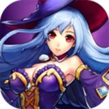 炫斗地下城 V1.0 安卓版