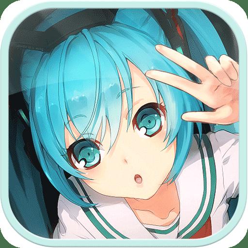 萌动歌姬 V1.50 安卓版