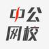 在线课堂 V3.9.2 安卓版