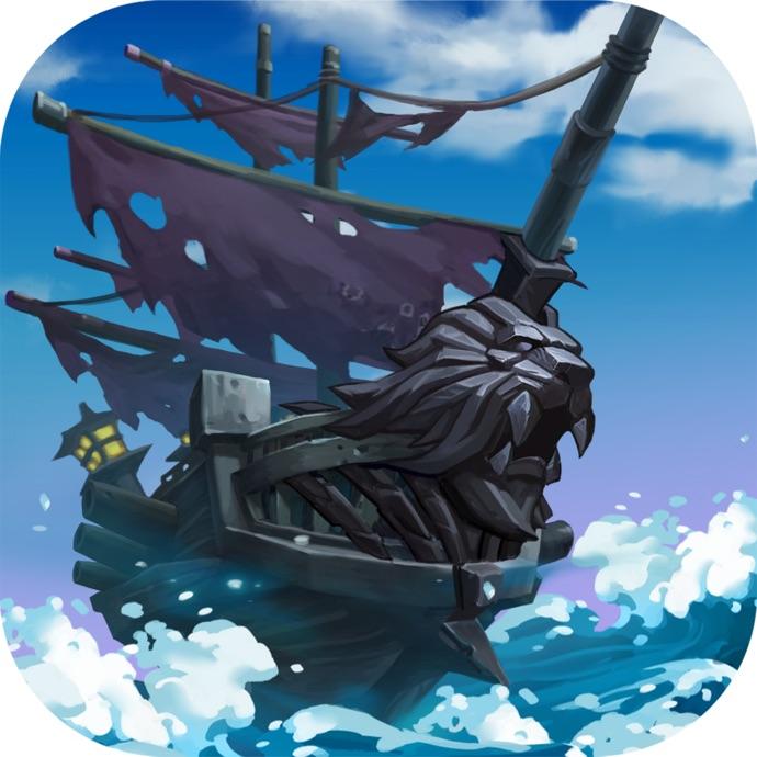 《加勒比海盗启航》特权礼包