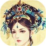 大清皇后 �∏橥暾�版