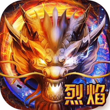 烈焰�n穹 V4.0.0 安卓版