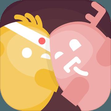 蛋蛋大乱斗