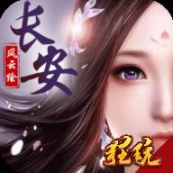 �L安�L云�L V1.0 安卓版