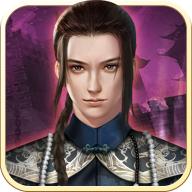 摄政王 V1.0 安卓版