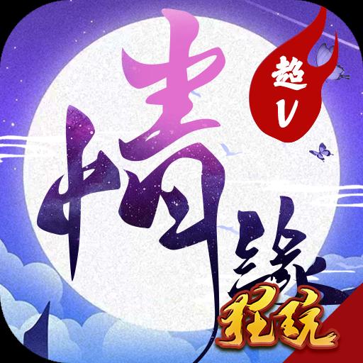 江湖一梦正式版 官网版