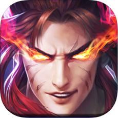 熱血弒神 V1.0 蘋果版