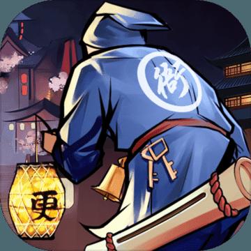 武林英雄传 最新版