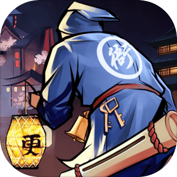 武林英雄傳 無限元寶版