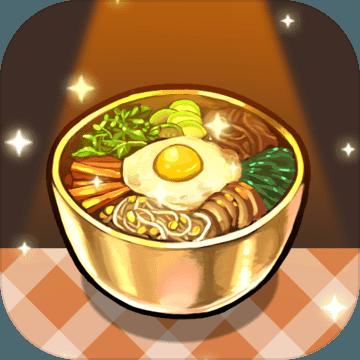 流浪餐厅厨神 无限金币版
