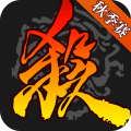 三国杀移动版 V3.7.8 安卓版