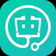 智能医生 V1.0.0 安卓版