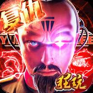 红警2:尤里的复仇舰队 破解版