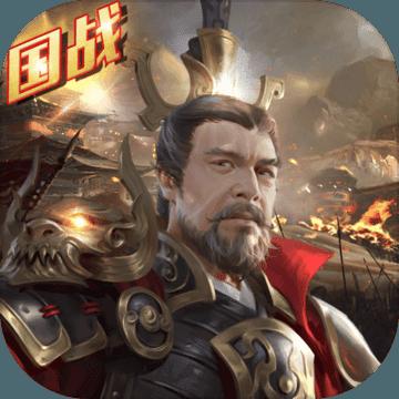 九州缥缈录 V1.0.3 安卓版