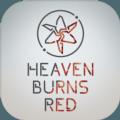 Heaven Burns Red 官网版