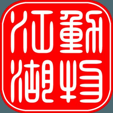 动物江湖锲子英雄传
