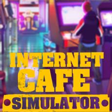 网吧老板模拟器最新版 免费版