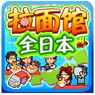 拉面馆全日本 V1.2.2 安卓版
