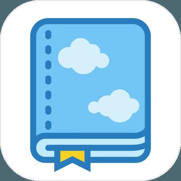 你的日记 V1.6.8 安卓版