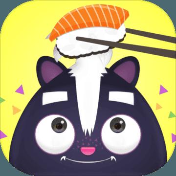 哦寿司 汉化版