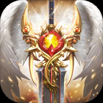 奇跡之劍v12無限鉆石 破解版