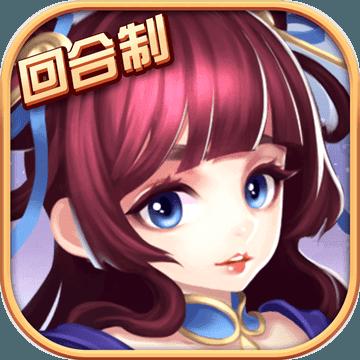 御天剑道 V1.0.1 安卓版