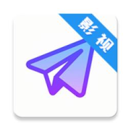 飞机影视 V0.0.15537 安卓版