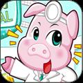 小猪医生的诊所H5