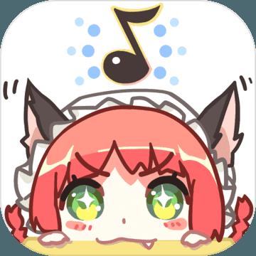 同步音律喵�克 V2.3.0 �O果版