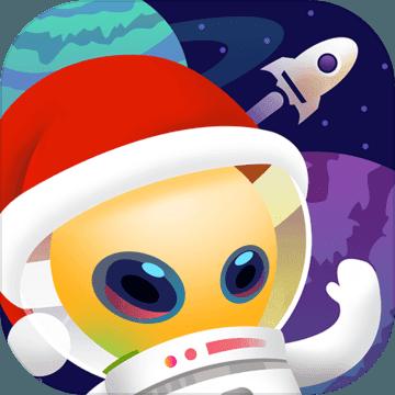 星际移民 V1.6.3 苹果版