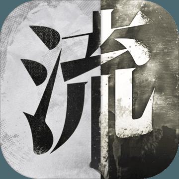 流言侦探内购 V2.2.2 免费版