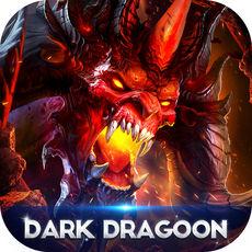暗黑龙骑起源 V3.01 安卓版