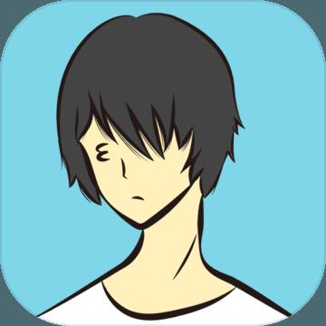 无气力系男子 V1.7 苹果版