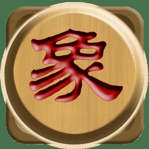 秋水中��象棋
