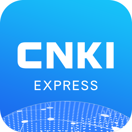 中国知网 2V.4.3 苹果版