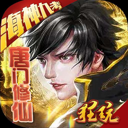�w仙�E V7.17.0 神�喟�