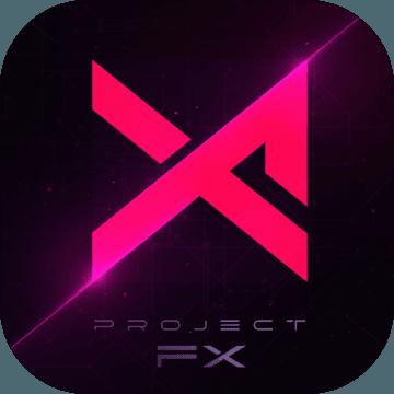 Project FX V1.0.3 安卓版