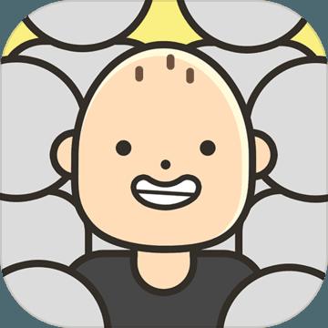 人生模�M器中��式人生 V1.0.3 �O果版